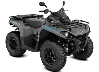 Can-Am Outlander DPS 570 T 2021