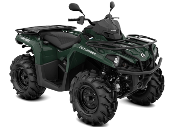 Can-Am Outlander 570 XU T 2021